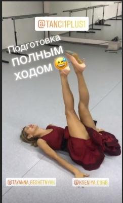Співачка з Чернівців показала, як готується до «Танців з зірками»