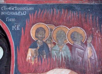 Церковний календар на вересень: усі свята і пости місяця