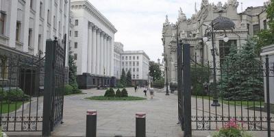 У Зеленського шукають нове місце для переїзду Офісу президента