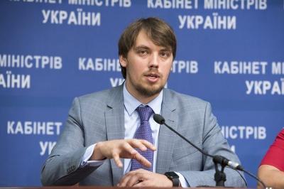 Новий прем'єр-міністр України був помічником нардепа від ПР