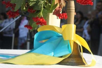 У школах України розпочався новий навчальний рік