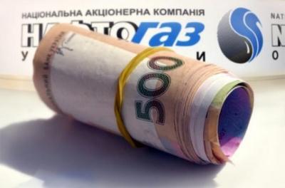"""""""Нафтогаз"""" залишив без змін ціни на газ у вересні"""