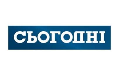 """Газету """"Сьогодні"""" закриють з 27 вересня"""