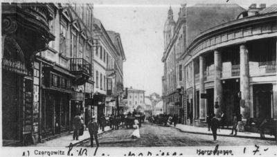 Невідома Буковина: якими магазинами вражали Чернівці