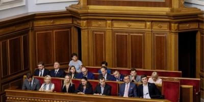 Новий український уряд виявився наймолодшим в Європі