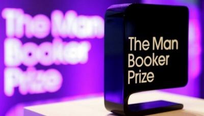 Оприлюднили шорт-лист номінантів цьогорічної Букерівської премії