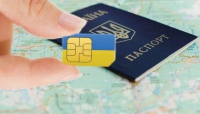"""Законопроєкт від """"Слуг народу"""": SIM-карти за паспортом та блокування """"сірих"""" мобілок"""