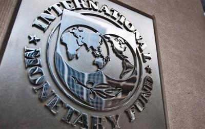 Україна погасила кредити МВФ отримані за програмою stand-by 2014 року