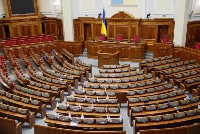 Зменшення кількості депутатів: як голосували це за питання нардепи з Буковини