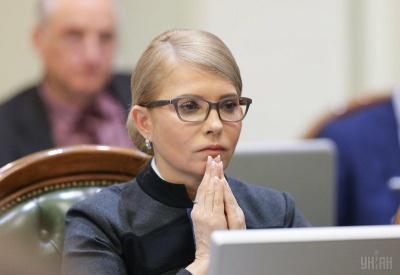 Трагедія в сім'ї Тимошенко: стало відомо, кого втратила нардепка