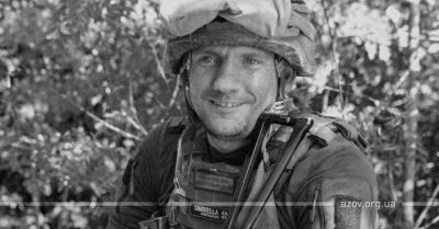 """На Донбасі від кулі снайпера загинув парамедик """"Азову"""""""