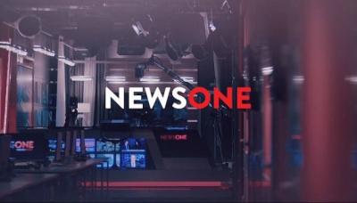 Нацрада з питань телебачення хоче через суд анулювати ліцензію каналу NewsOne