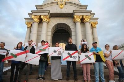 Протест на Майдані: Зеленського закликають не допустити видачі бойовика Цемаха росіянам