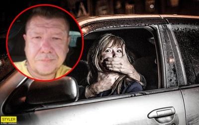 Водій BlaBlaCar згвалтував пасажирку: що відомо на цей час