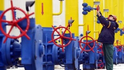"""""""Нафтогаз"""" у IV кварталі почне закупляти газ із Євросоюзу за кошти ЄБРР"""