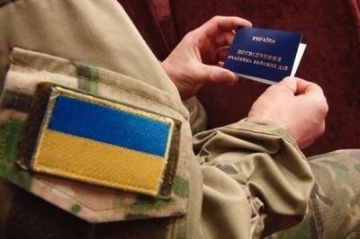 Молодик з Буковини видавав себе за учасника бойових дій та видурював гроші