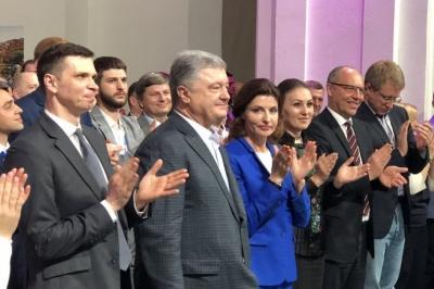 """Партія """"Європейська солідарність"""" звинуватила Зеленського в спробі узурпувати владу"""