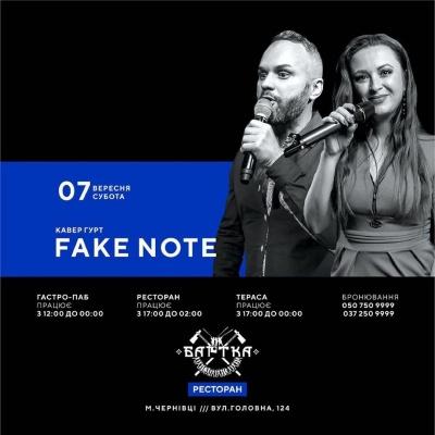 Поетичний фестиваль і вечірка в стилі кантрі: куди піти у Чернівцях у вихідні
