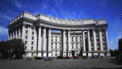 """Україна закликала світ посилити тиск на Росію через """"вибори"""" в анексованому Криму"""