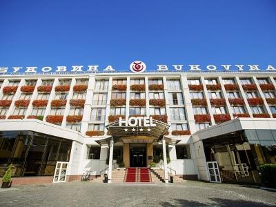 Письменниця Ірена Карпа поскаржилась на сексизм в готелі Чинуша