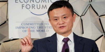 Засновник Alibaba залишив пост глави компанії
