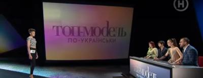 """Буковинка пройшла кастинг у шоу """"Топ-модель по-українськи"""""""