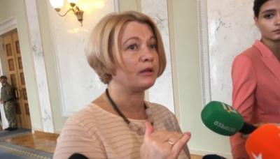 """У Раді виступ Геращенко з """"ЄС"""" роздратував """"Слуг народу"""""""