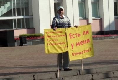У Росії вчений вчинив самоспалення на захист удмуртської мови
