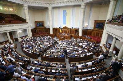 Рада ухвалила законопроект щодо покарання за незаконне збагачення в першому читанні