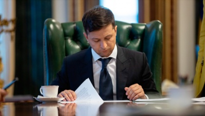 Президент позбавив дипломатичних рангів Ар'єва, Герасимова та Логвинського