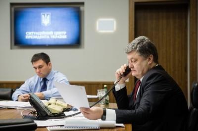НАБУ порушило справу проти Порошенка та Клімкіна