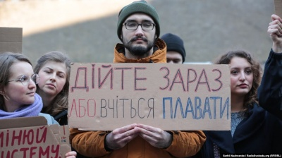 Україна візьме участь у міжнародному марші за клімат