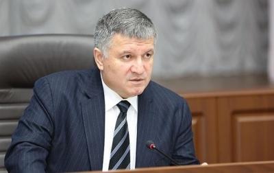 Аваков зробив заяву про своє можливе звільнення