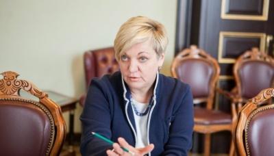 """ДБР проводить обшуки в """"Укроборонпромі"""" та у квартирі Гонтаревої"""