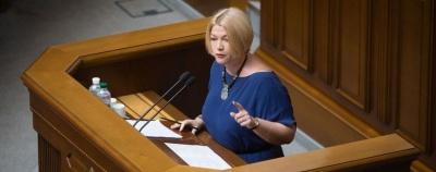 """Для Геращенко придумали покарання за вислів про """"зелених чоловічків"""" у Раді"""
