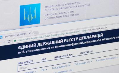 На Буковині засудили екс-депутата, який не декларував свої статки