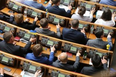 Як голосували нардепи з Буковини за розпуск ЦВК