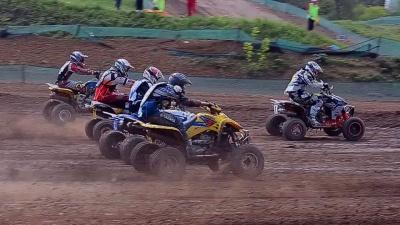 У Чернівцях відбувається чемпіонат України з мотокросу