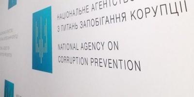 У ГПУ відкрили доступ до даних про статки військових прокурорів