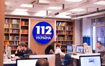 """Суд дозволив Нацраді анулювати ліцензію каналу """"112 Україна"""""""
