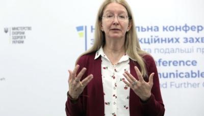 Супрун звинуватила ДБР у фабрикації кримінальної справи