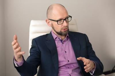 Яценюк пригадав першу «Червону руту» в Чернівцях: Розуміли, що в нас буде інша країна