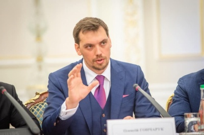 """Гончарук заявив, що уряд не веде з Коломойським переговорів щодо """"Приватбанку"""""""