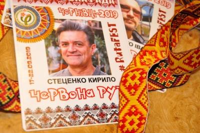 Ювілейна «Червона рута»: на фестивалі заспіває майже тисяча виконавців