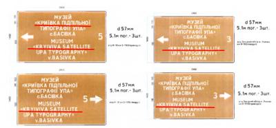 На Львівщині витратили понад півмільйона гривень на безграмотні туристичні вказівники