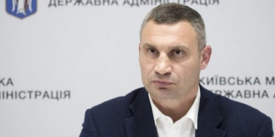 Кличко має намір повторно балотуватися в мери Києва