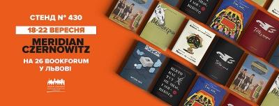 Meridian Czernowitz підготував масштабну програму заходів на BookForum у Львові