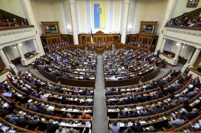 Нардепи підтримали закон про початок роботи Антикорупційного суду