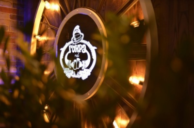 Запрошуємо відвідати паб «Гойра» в самісінькому серці міста! (на правах реклами)
