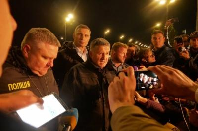 «Мінера» мосту в Києві затримали – Аваков